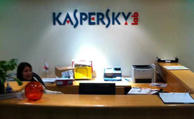 LiveChat visits Kaspersky