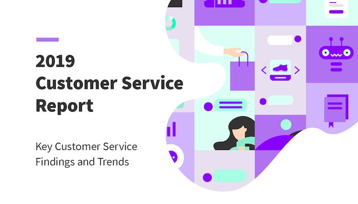 2019 Customer Service Report